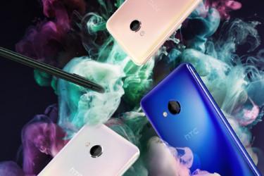 Vaihtoehto iPhonelle ja Galaxy S7 – Tällainen on HTC U Play