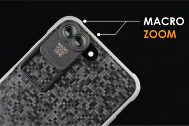 iPhone 7 Plussalle esiteltiin uudenlainen kaksoisobjektiivipakkaus