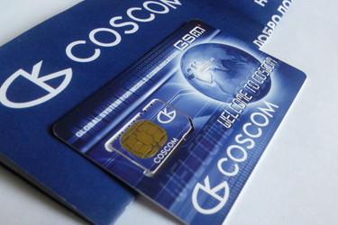 H�vi��k� SIM-kortti puhelimista? Apple ja Samsung kehitt�v�t uutta standardia