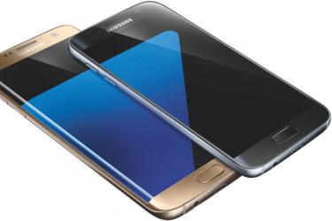 Samsung Galaxy S7 julki � N�in paljon se maksaa Suomessa
