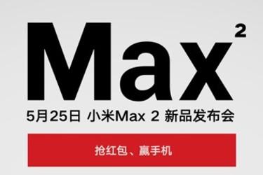 Kiinalaisvalmistajan maxikokoinen puhelin saa jatkoa