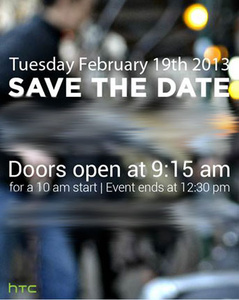 HTC to hold large press event on February 19th