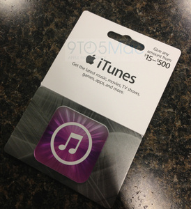 Apple to offer variable cost iTunes gift cards