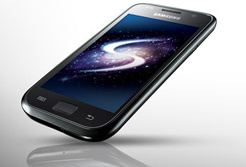 Samsung Galaxy S handset is first Wi-Fi Direct certified smartphone