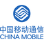 China Mobile to start iPhone pre-orders this week