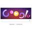 Googlen tämän päivän doodlella voit tehdä musiikkia